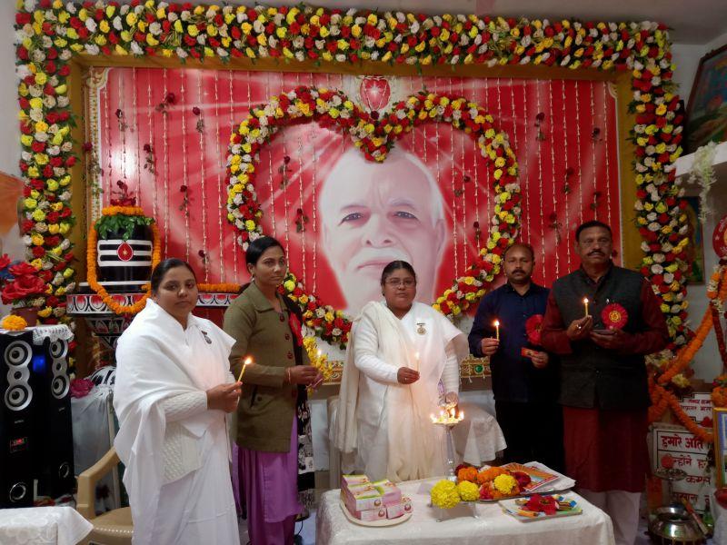हजारीबाग (झारखंड) : ब्रह्मा बाबा के पुण्य स्मृति दिवस